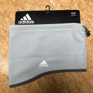 アディダス(adidas)の専用 新品 adidas ネックウォーマー(ネックウォーマー)