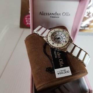 アレッサンドラオーラ(ALESSANdRA OLLA)のalessandra  ola 時計定価880000を29800(腕時計)