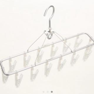 ムジルシリョウヒン(MUJI (無印良品))の物干し アルミ角型 14ピンチ  無印 中古品(日用品/生活雑貨)