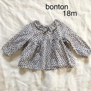 Bonpoint - BONTON ブラウス