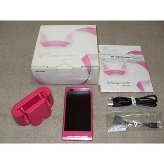 エヌティティドコモ(NTTdocomo)のdocomo Disney mobile F-O8D  (中古)美品(スマートフォン本体)