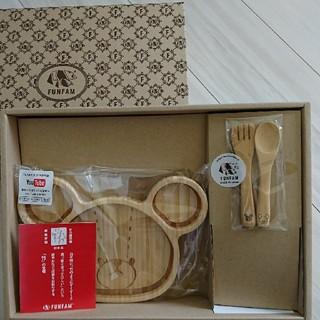 竹のお皿セット(離乳食器セット)