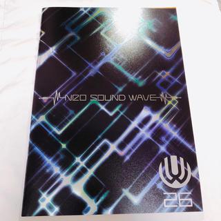 UVERworld  会報誌26(ミュージシャン)