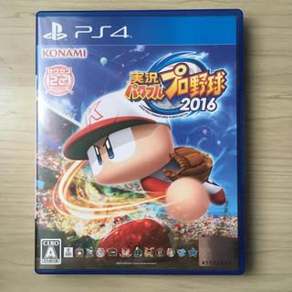 プレイステーション4(PlayStation4)の実況パワフルプロ野球2016(PS4)(野球/サッカーゲーム)