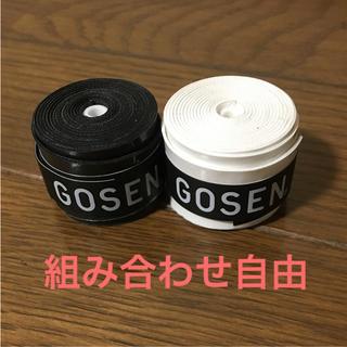 ゴーセン(GOSEN)のグリップテープ(その他)