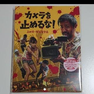カメラを止めるな! DVD(日本映画)