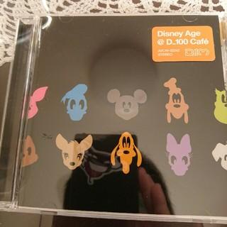 ディズニー(Disney)のディズニーCD クラブカフェ(クラブ/ダンス)