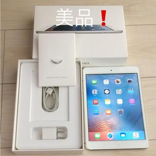 アップル(Apple)の【美品】備品完備!Apple  iPad mini 16G wifiモデル(タブレット)