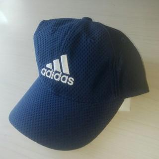 アディダス(adidas)の子供用 アディダスのキャップ(帽子)