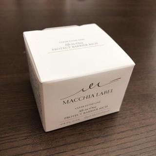 マキアレイベル(Macchia Label)の新品未開封♡マキアレイベル ジェルクリーム(オールインワン化粧品)