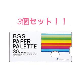 新品未使用!紙パレット(3枚セット!)  (その他)