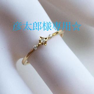 アガット(agete)のagete  K18  ダイヤモンドリング(リング(指輪))