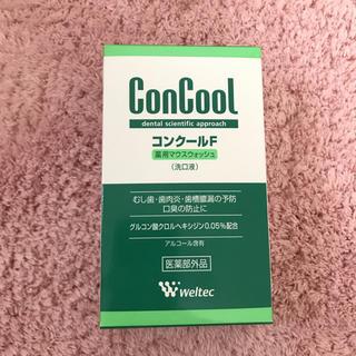 新品♡コンクールF薬用マウスウォッシュ(マウスウォッシュ/スプレー)