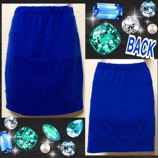 シマムラ(しまむら)の【L】濃ブルー☆ボーダー切替バンテージスカート(ひざ丈スカート)