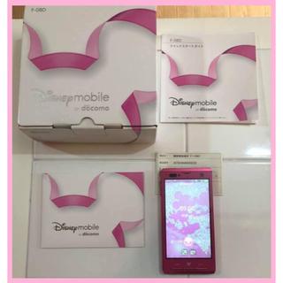 ディズニー(Disney)の◆ドコモ☆ディズニーモバイル☆ピンク☆F-08D(スマートフォン本体)