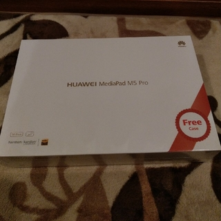 huawei MediaPad m5pro 新品未開封 保証書付き(タブレット)