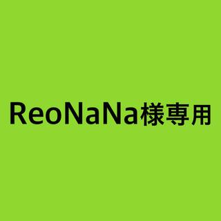 ReoNaNa様専用 藤原樹グッズ(その他)