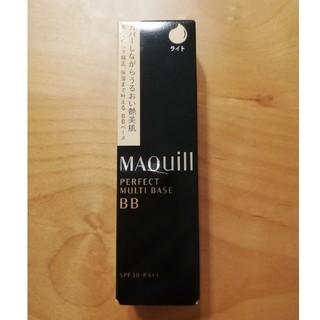 マキアージュ(MAQuillAGE)のマキアージュ☆パーフェクトマルチベース BBクリーム ライト(BBクリーム)