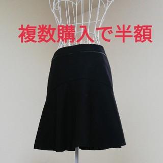 ヴェールダンス(Vert Dense)のVertDense 黒スカート(ひざ丈スカート)