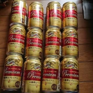 キリン(キリン)の試飲缶セットとキリン 一番搾りプレミアムセット K-PI3  (ビール)