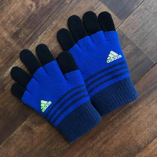 アディダス(adidas)のカープっ子さま専用 アディダス 手袋 キッズ(手袋)