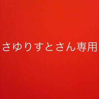 リモコン(その他)