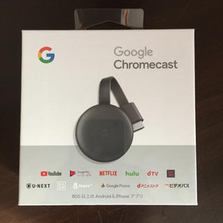 Google Chromecast(グーグル クロームキャスト)/新品未使用(その他)