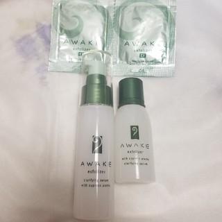アウェイク(AWAKE)の  アウェイク awake エクスフォリザー EX ふきとり用の美容液新品未開封(美容液)