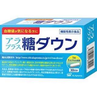 アラ(ALA)のアラプラス 糖ダウン 30日分×2(その他)