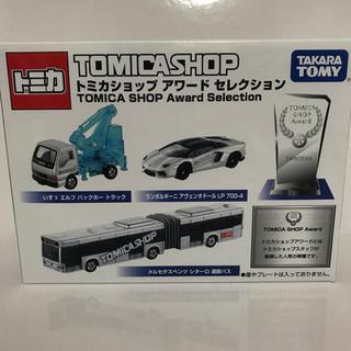 タカラトミー(Takara Tomy)のトミカ 非売品 トミカショップ セレクション 3種3台セット 新品未開封(ミニカー)