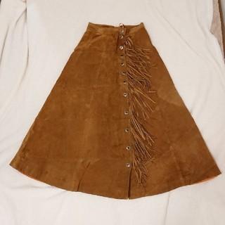 インディオ(indio)の本革 スカート(ロングスカート)