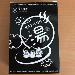 KAT-TUN入浴剤(アイドルグッズ)