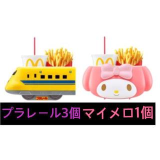 新品‼︎マクドナルドポテトホルダー プラレール & マイメロディー(キャラクターグッズ)