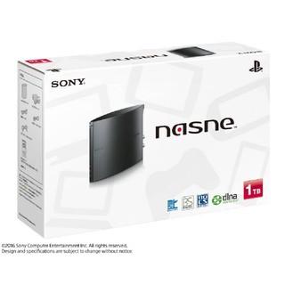 ナスネ(nasne)の【送料無料】2台!新品未使用未開封 NASNE 1TB CUHJ-15004(その他)