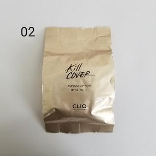 アイオペ(IOPE)のclio キルカバー アンプルクッション 詰め替え用(ファンデーション)