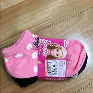バービー(Barbie)のBarbie  靴下3足セット(靴下/タイツ)