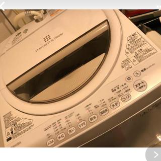東芝 - 洗濯機 TOSHIBA 東芝 7kg