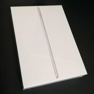 アイパッド(iPad)の新品!iPad 9.7インチ 128GB シルバー 2018年モデル(タブレット)