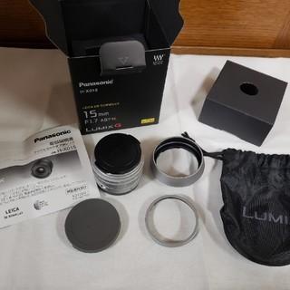 パナソニック(Panasonic)のLEICA DG SUMMILUX 15mm/F1.7 ASPH.  (レンズ(単焦点))