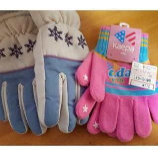 ケイパ(Kaepa)の手袋  女児  Kaepa(手袋)