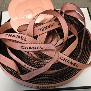 シャネル(CHANEL)のCHANEL リボン 限定カラー 200㎝(ラッピング/包装)