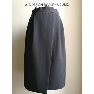 アルファキュービック(ALPHA CUBIC)の美品 A/C DESIGN BY ALPHA CUBIC ラップスカート(ひざ丈スカート)