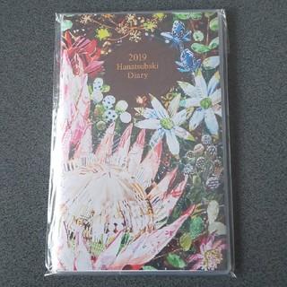 シセイドウ(SHISEIDO (資生堂))の手帳(手帳)