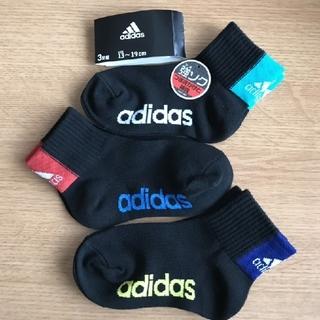 アディダス(adidas)のadidasソックス6足セット(靴下/タイツ)