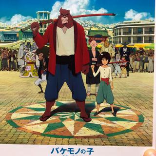 細田守監督 バケモノの子 DVD(アニメ)