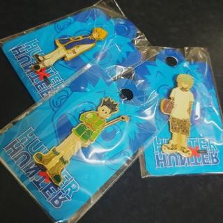ハンター×ハンター読者サービスピンズ全3種HUNTER×HUNTER(少年漫画)