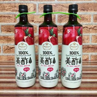 コストコ - ☆特価セール☆美酢 ミチョ ざくろ酢 3本セット