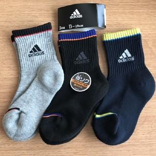 アディダス(adidas)の足底パイル編みアディダスベビーソックス13~19cm (靴下/タイツ)