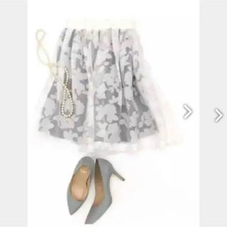 アンドクチュール(And Couture)のスカート(ひざ丈スカート)
