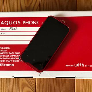 エヌティティドコモ(NTTdocomo)のSH-07D  ドコモ AQUOS PHONE(スマートフォン本体)